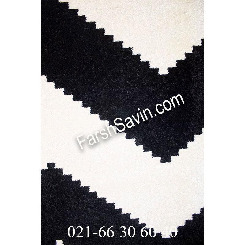 فرش ساوین 4019 سفید مشکی فرش مدرن