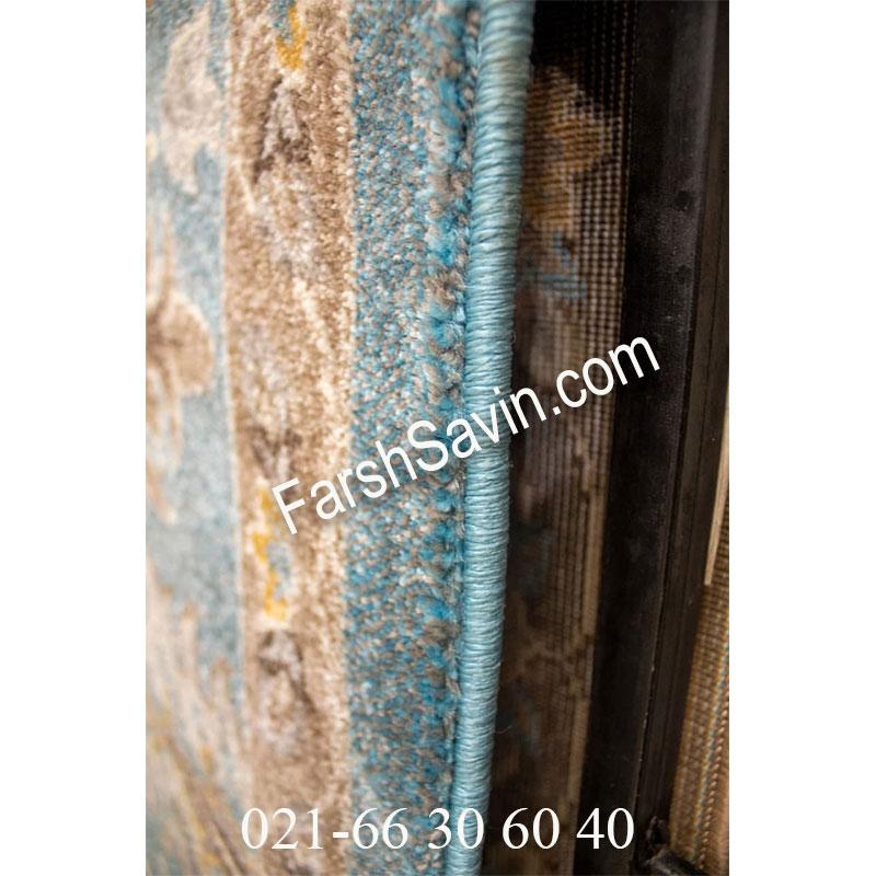 فرش ساوین 4041 آبی فرش خاص