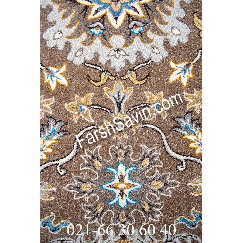 فرش ساوین 4041 شکلاتی فرش اتاق پذیرایی