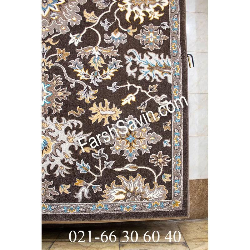 فرش ساوین 4041 نسکافه ای فرش خوش رنگ