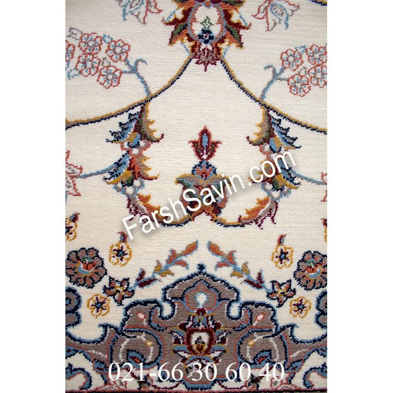 فرش ساوین 4509 کرم فرش ارزان