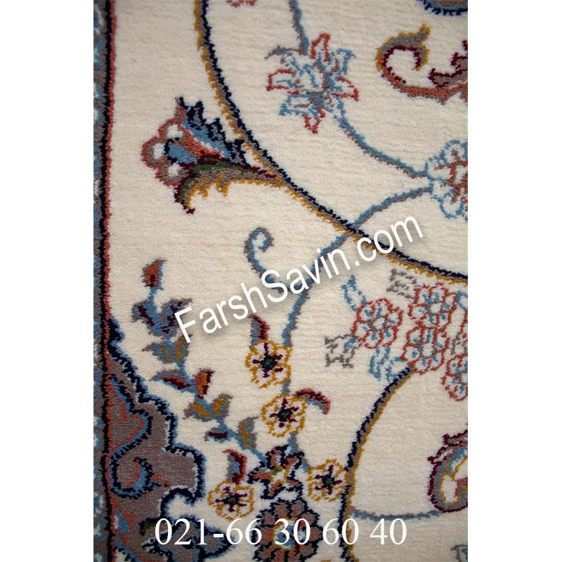 فرش ساوین 4509 کرم فرش ارزنده
