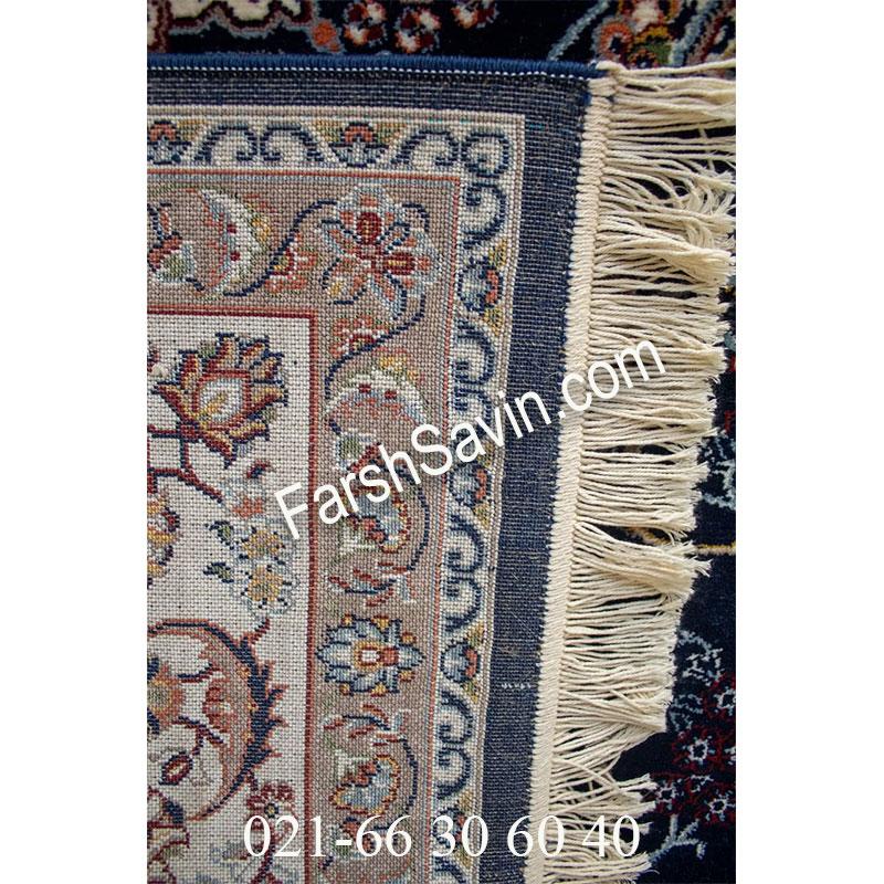 فرش ساوین 4509 سرمه ای فرش پرفروش