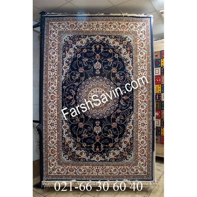 فرش ساوین 4509 سرمه ای فرش با کیفیت
