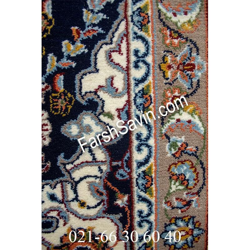 فرش ساوین 4509 سرمه ای فرش شیک