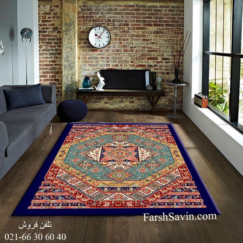 فرش ساوین 7212 سرمه ای فرش َبا کیفیت