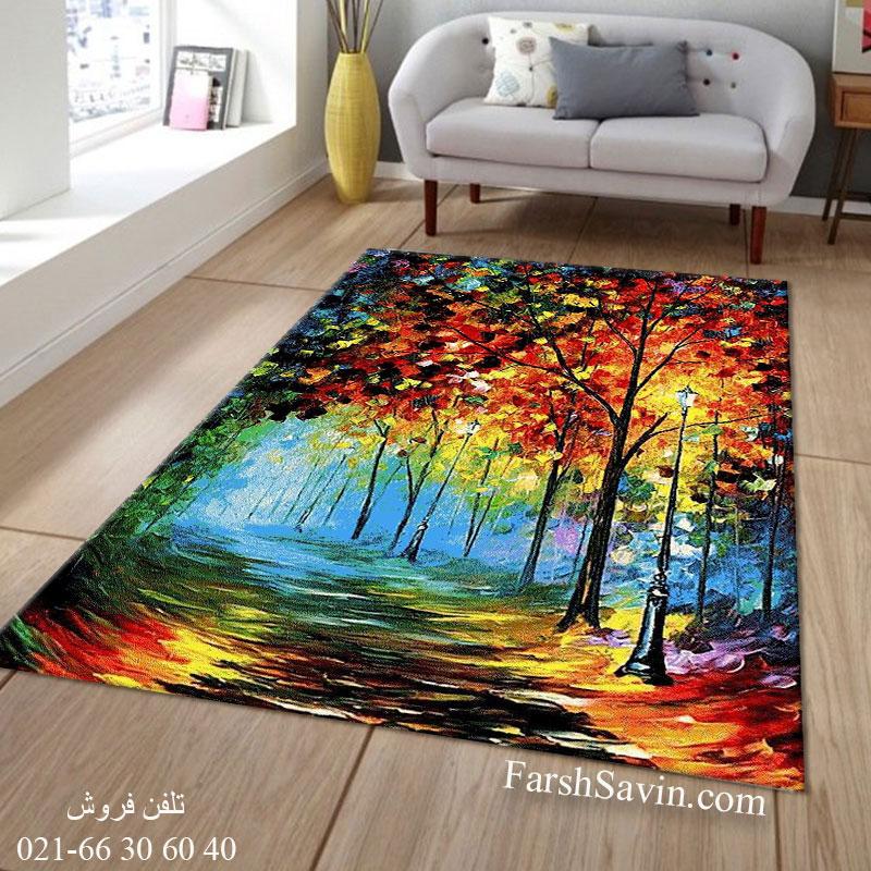 فرش ساوین پاییز فرش خوش نقش