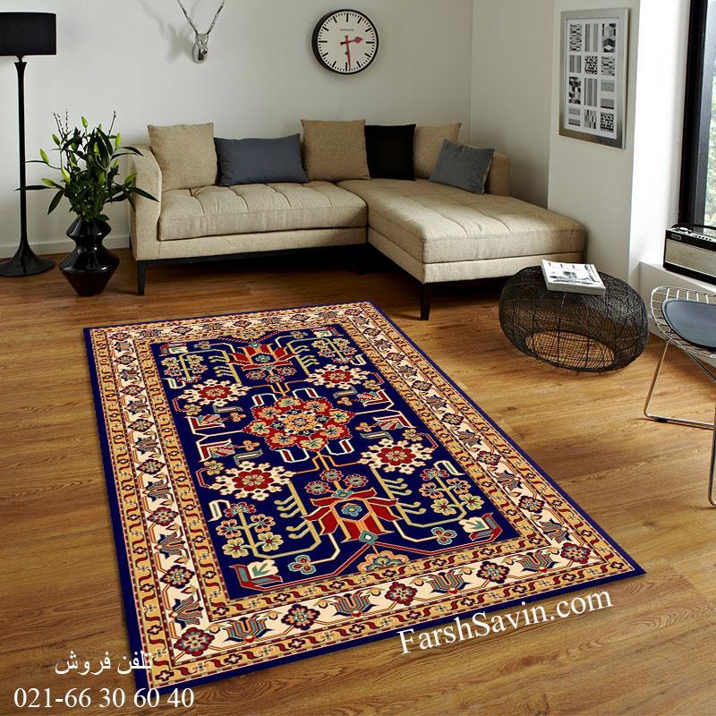 فرش ساوین مهربان 2 سرمه ای فرش پرفروش