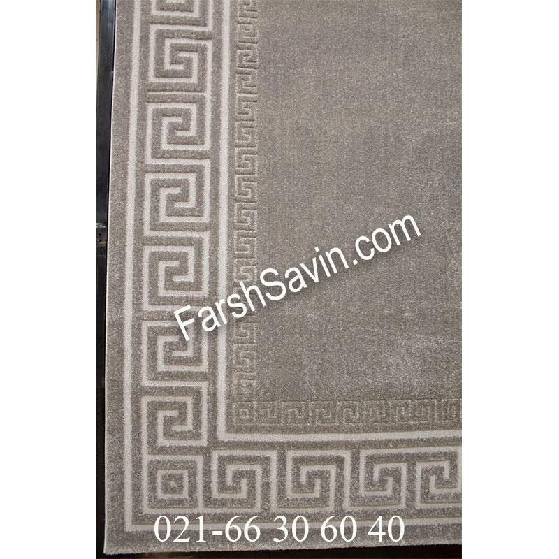 فرش ساوین ورساچه طوسی فرش با کیفیت