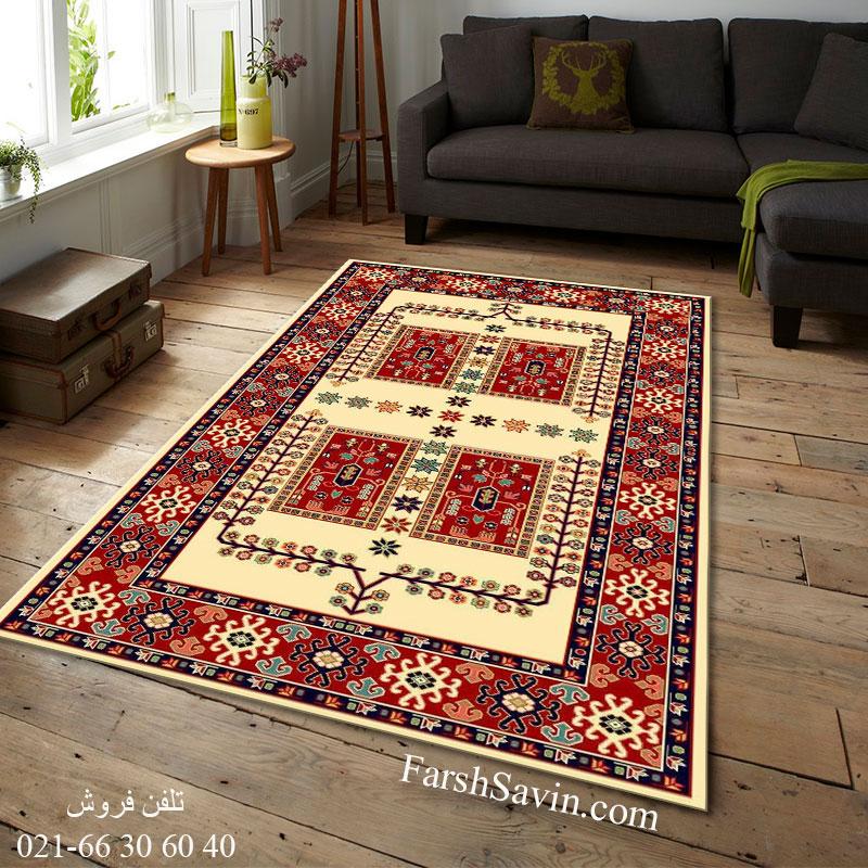 فرش ساوین قشقایی 2 کرم فرش پرفروش