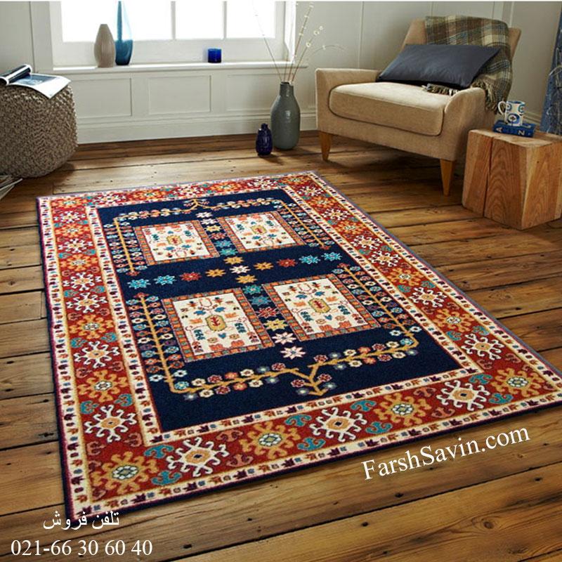 فرش ساوین قشقایی سرمه ای فرش روستایی