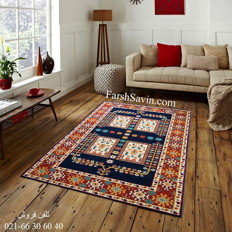 فرش ساوین قشقایی سرمه ای فرش ارزان
