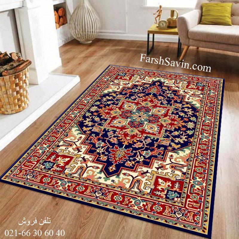فرش ساوین هریس 2 سرمه ای فرش سنتی