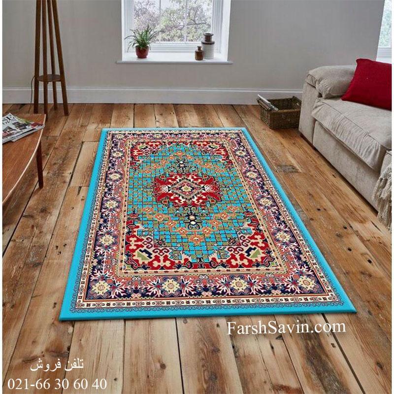 فرش ساوین حوض کاشی آبی فرش خوش رنگ