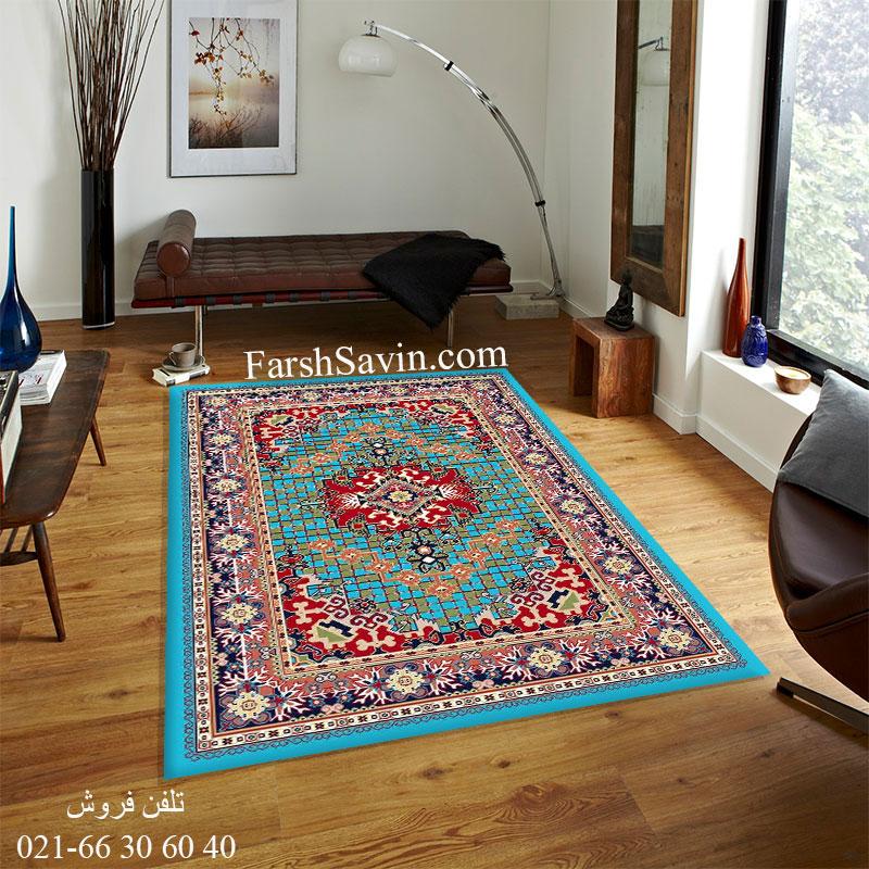 فرش ساوین حوض کاشی آبی فرش با کیفیت