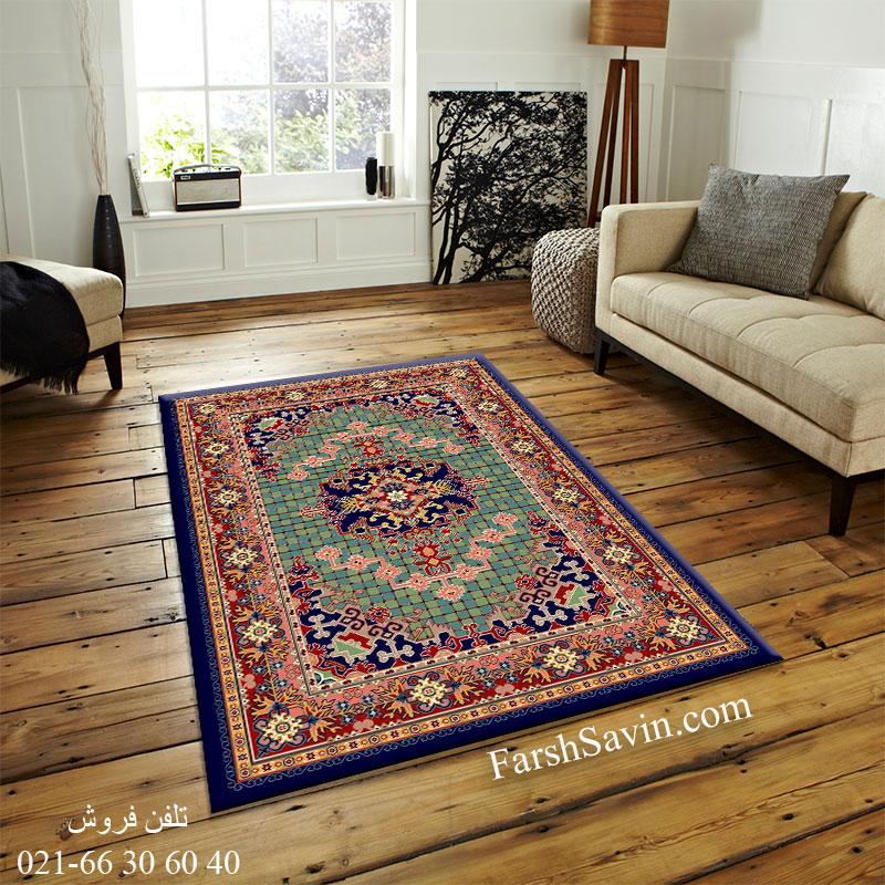 فرش ساوین حوض کاشی سرمه ای فرش سنتی