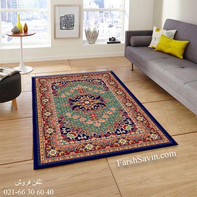 فرش ساوین حوض کاشی سرمه ای سنتی