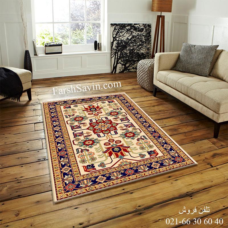 فرش ساوین مهربان 2 کرم فرش خاص