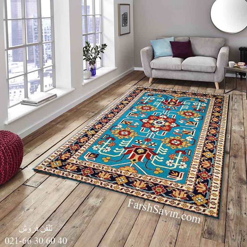 فرش ساوین مهربان آبی فرش گبه