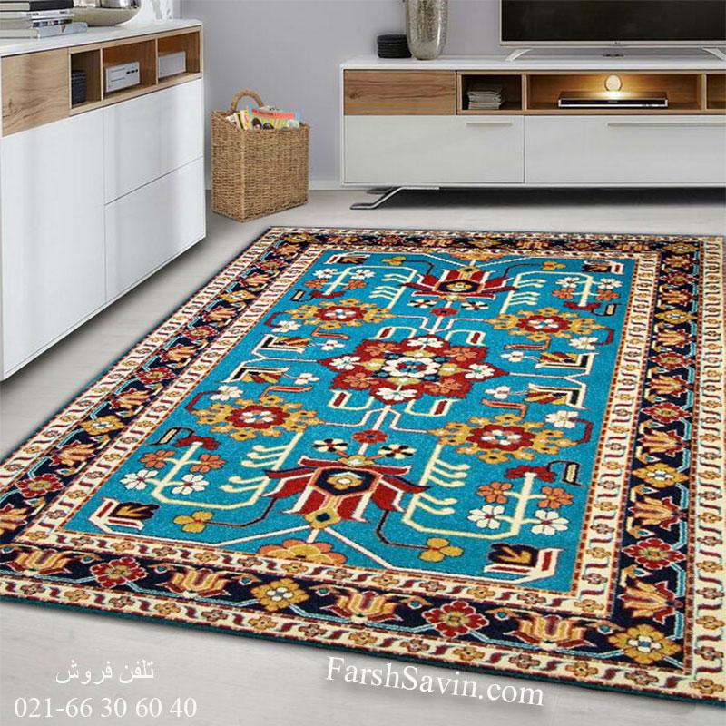 فرش ساوین مهربان آبی فرش اتاق پذیرایی