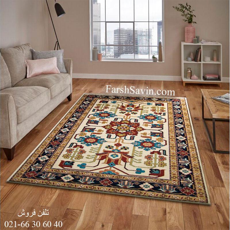 فرش ساوین مهربان کرم فرش سنتی
