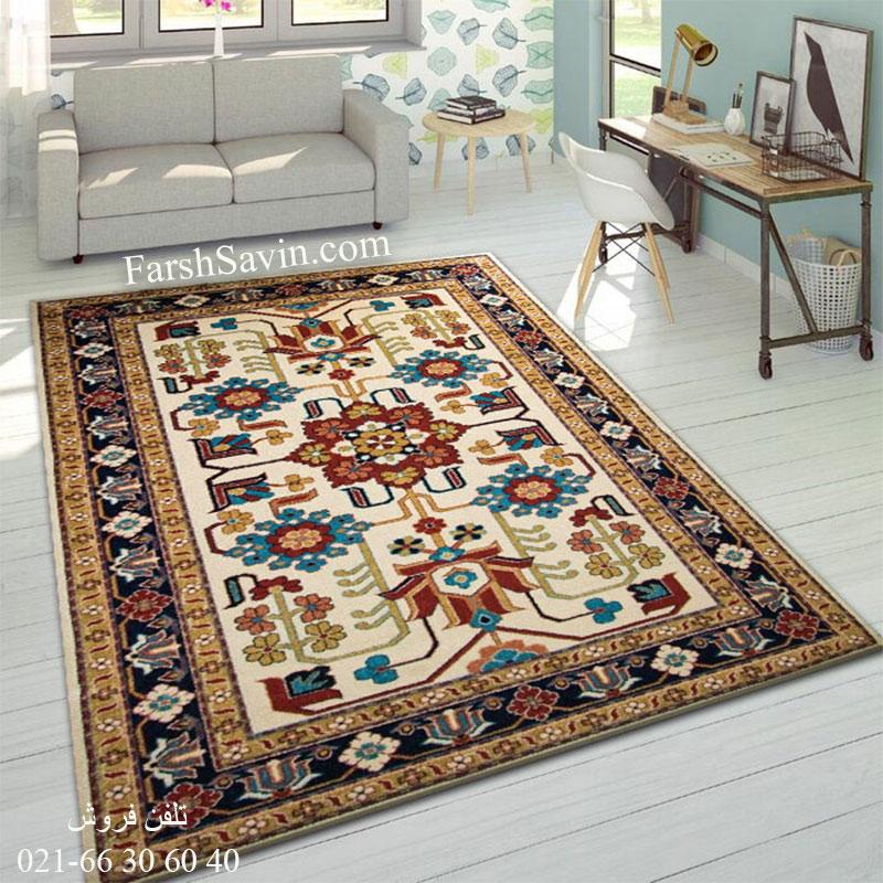 فرش ساوین مهربان کرم فرش خاص
