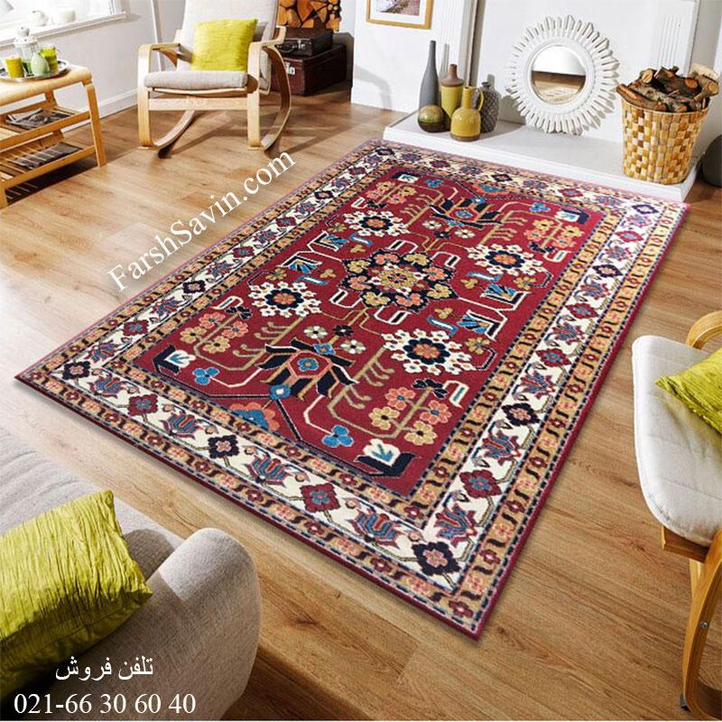 فرش ساوین مهربان لاکی فرش با کیفیت
