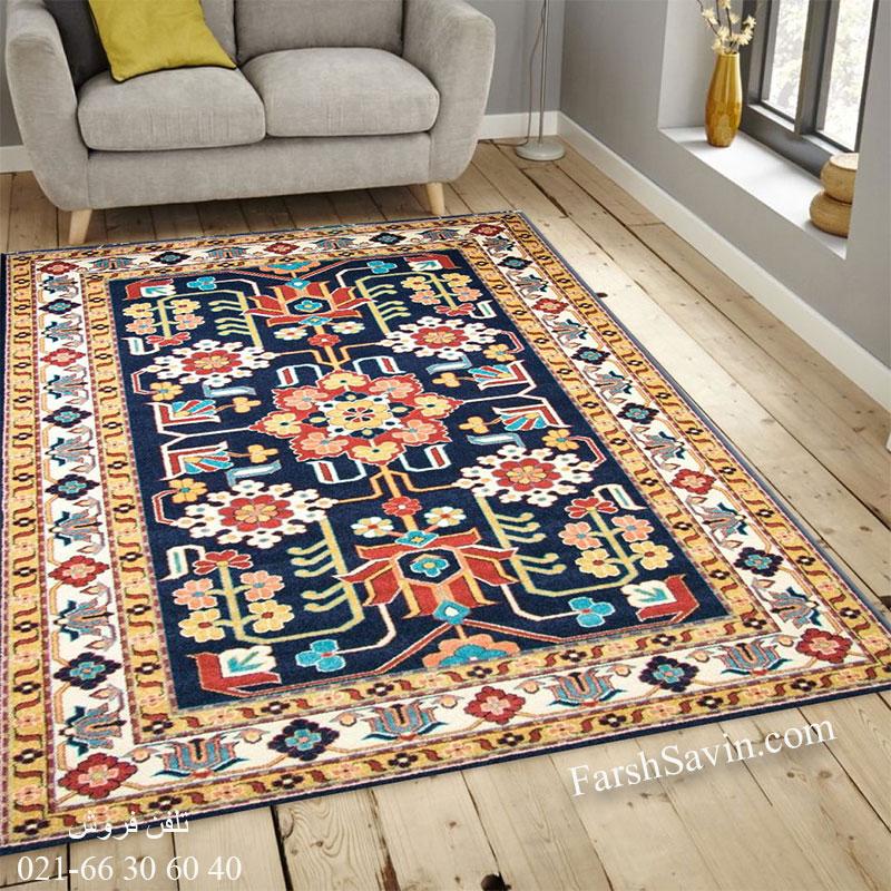 فرش ساوین مهربان سرمه ای فرش با کیفیت