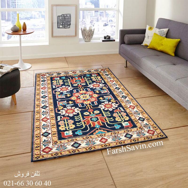 فرش ساوین مهربان سرمه ای فرش خاص
