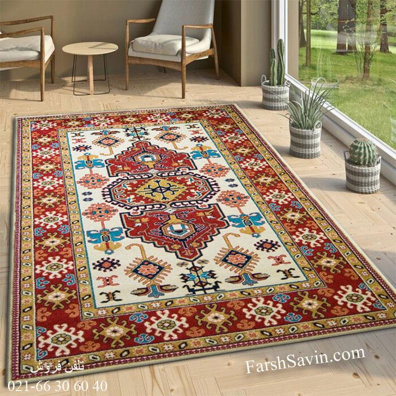 فرش ساوین طوبی کرم فرش عشایری