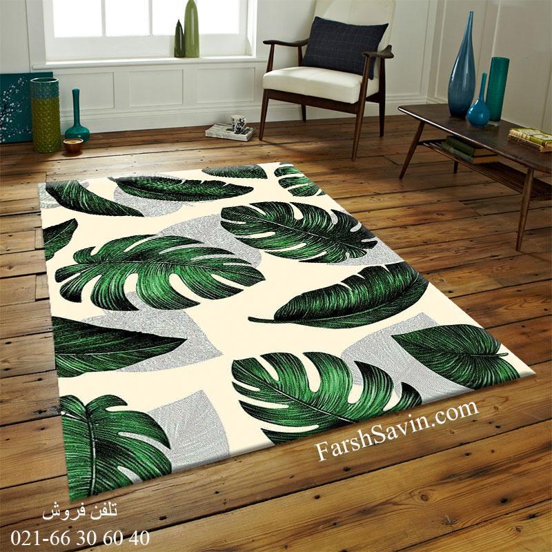 فرش ساوین ونوس فرش با کیفیت