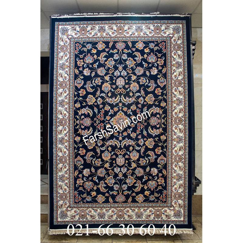 فرش ساوین 4501 سرمه ای فرش خوش رنگ