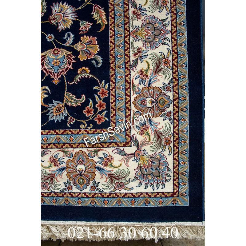 فرش ساوین 4501 سرمه ای فرش خاص