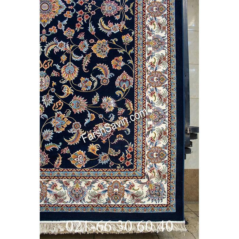 فرش ساوین 4501 سرمه ای فرش خوش نقش