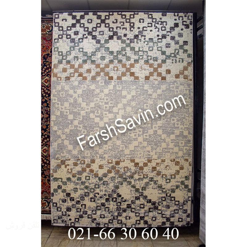فرش ساوین 4005 کرم فرش باکیفیت