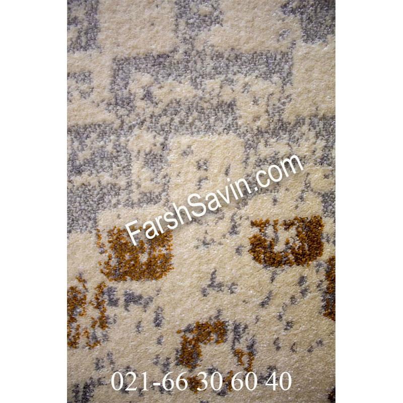 فرش ساوین 4005 کرم فرش ارزان