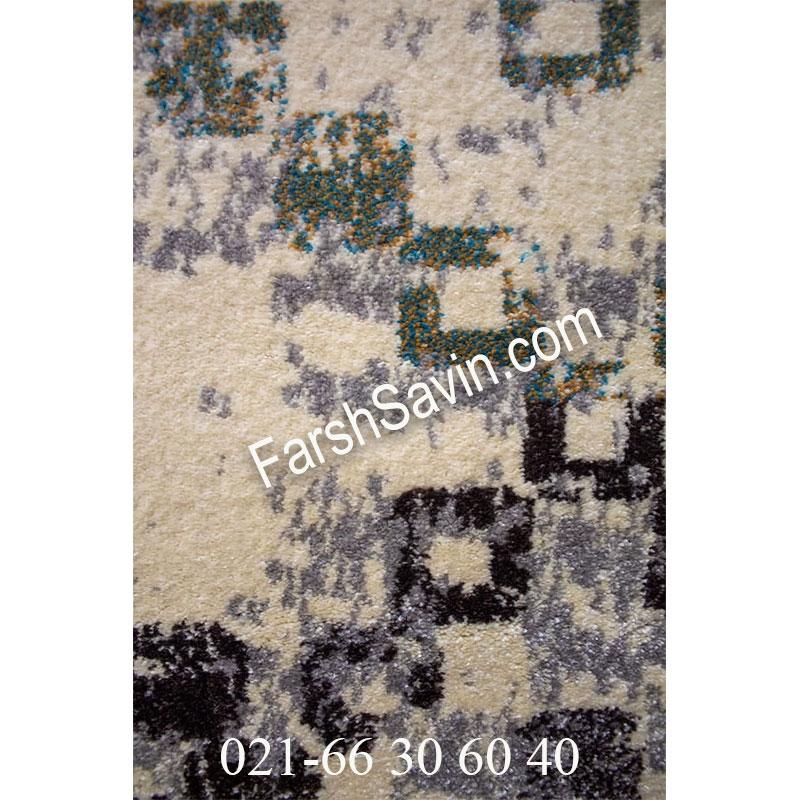 فرش ساوین 4005 کرم فرش پرفروش