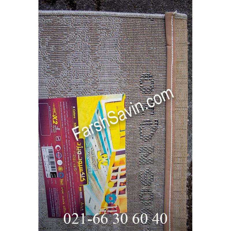 فرش ساوین 4006 نقره ای فرش ایرانی