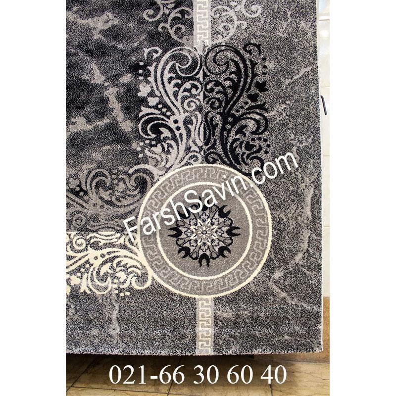 فرش ساوین 4010 مشکی فرش خاص