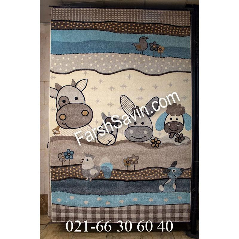 فرش ساوین 4034 حیوانات مزرعه فرش با کیفیت