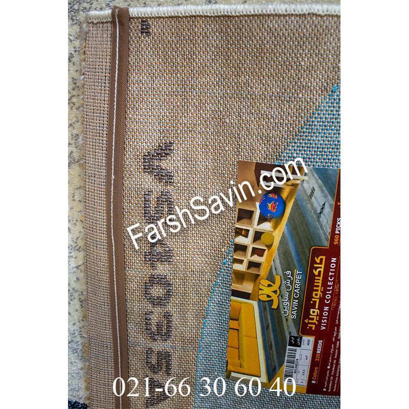 فرش ساوین 4035 کرم فرش خاص
