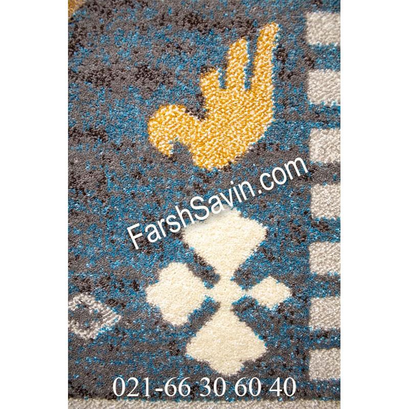 فرش ساوین 4036 آبی فرش با دوام