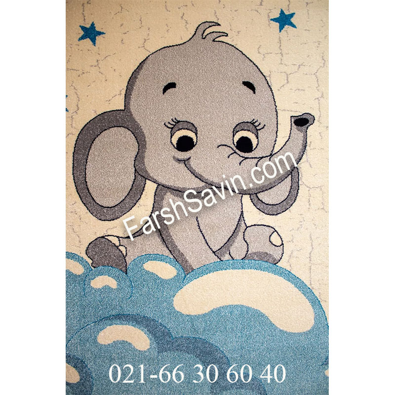 فرش ساوین 4049 کرم فرش فیل مهربان
