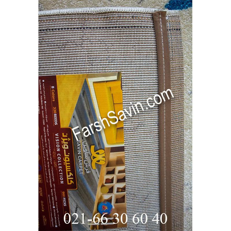 فرش ساوین 4049 کرم فرش با کیفیت
