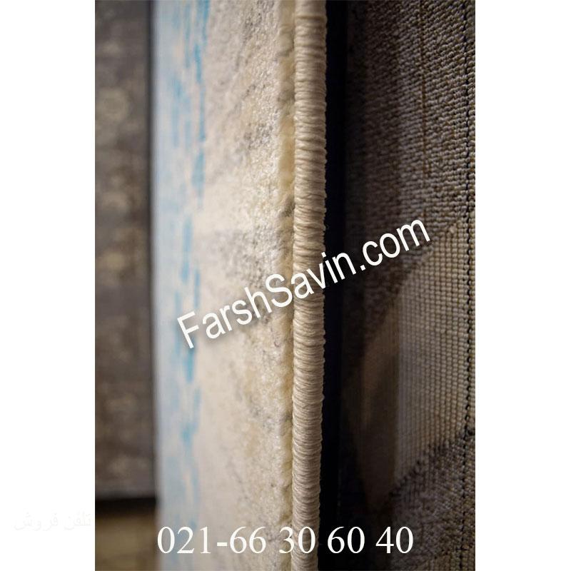 فرش ساوین 4052 کرم فرش خاص