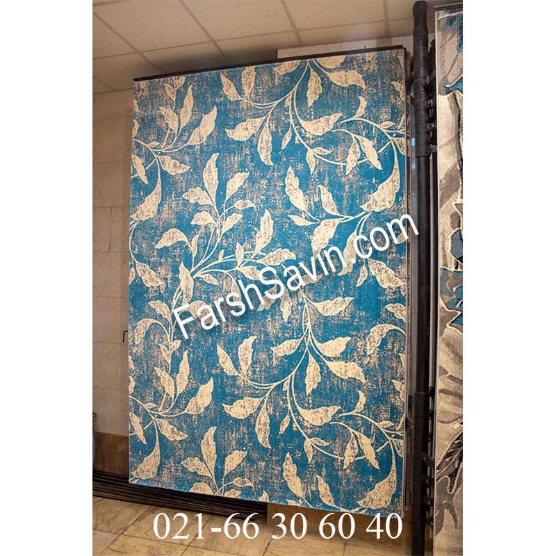 فرش ساوین 4089 آبی فرش خاص