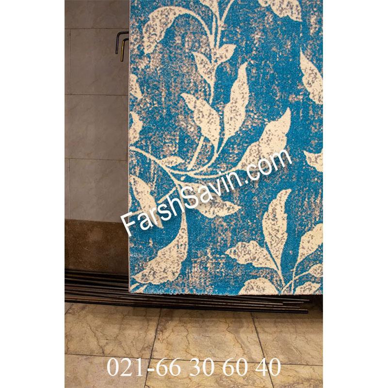 فرش ساوین 4089 آبی فرش خوش رنگ