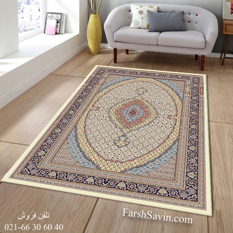 فرش ساوین 4500 کرم فرش اتاق پذیرایی