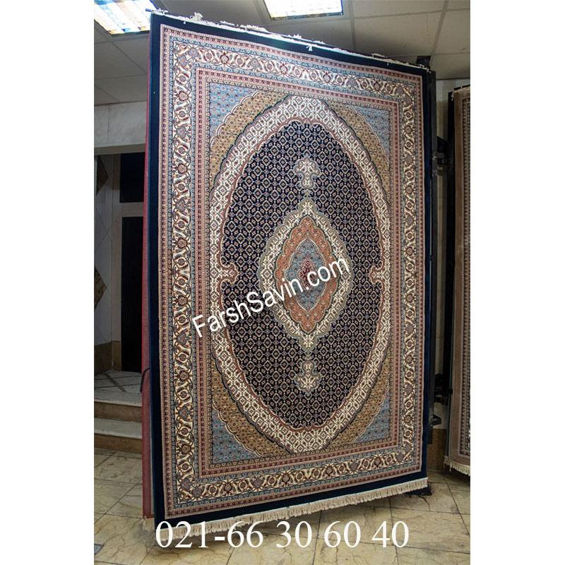 فرش ساوین 4500 سرمه ای فرش با کیفیت