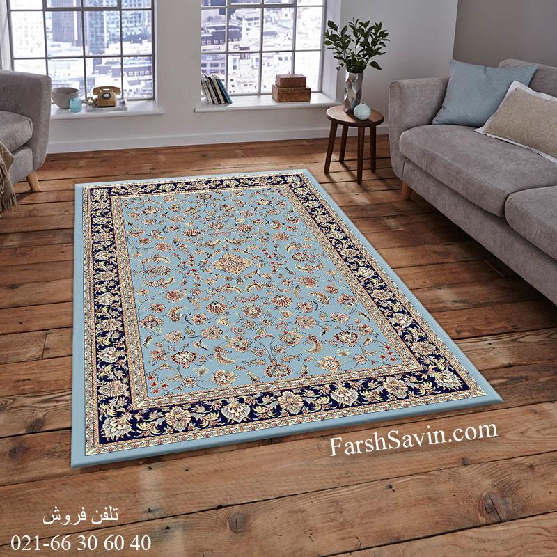 فرش ساوین 4501 آبی فرش اتاق خواب